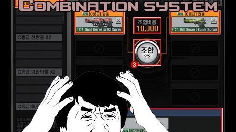 CS Online 2 Combination System