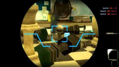 Counter-Strike Online - Item Battle Reboot - China Official Trailer-0
