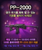 Pp2000 poster korea