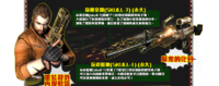Skull1 skull7 resale poster taiwan
