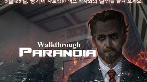 CSO Zombie Scenario SS4 Paranoia (Walkthrough & Boss)