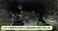 Zombietag4