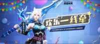 Blade frost CN