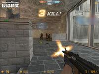 Ak74u screenshot