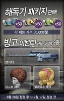 Bandita afro elegant hair koreaposter