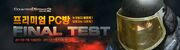 Cso2 final test