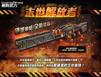 Railbuster tw