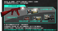 Ak47 red tw hk coin poster