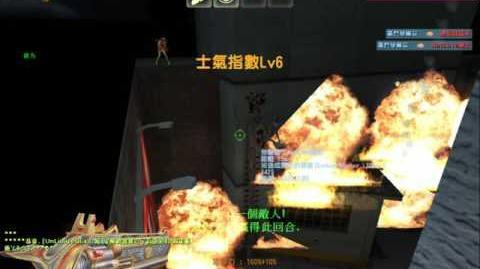 CSO Bunker Buster LTD 的正確使用方式