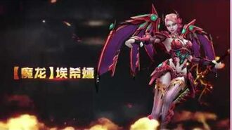 Counter-Strike Online China Trailer - Medea & Kal-El