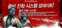 Zombiup koreaposter