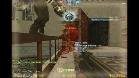 CSO 野牛衝鋒槍殭屍隨意玩 PP-19 Bizon in Zombie mode