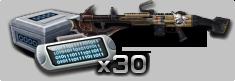 File:Skull8decoderboxset30p.png