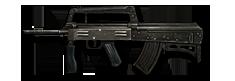 Norinco Type 86S