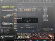 Snapshot 20121204 0115270