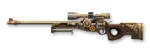 Savery rifle icon