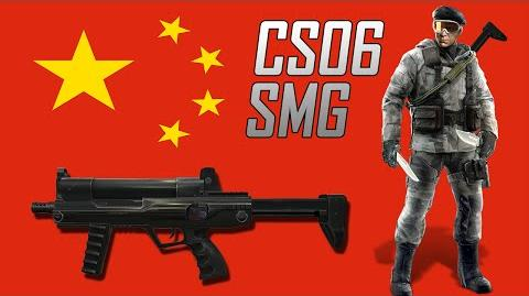 CS06 Submachine Gun (Counter-Strike Online 2)