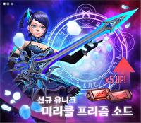 Magicknife korea