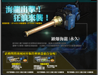 Leviathan tw poster resale