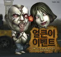 Bighead zombie korea poster2