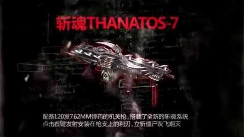 THANATOS-7 - China Official Trailer