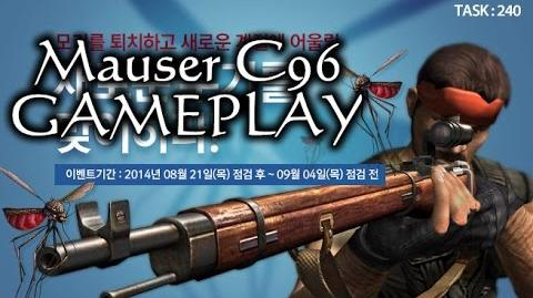 CSO Korea - Mauser C96 Weapon Gameplay 2014 08 23