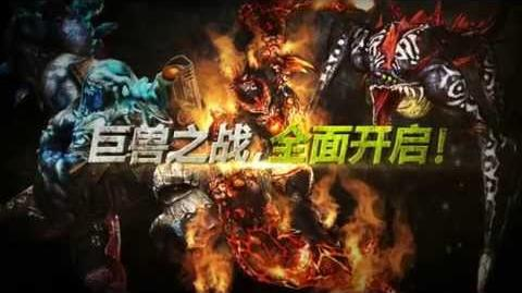 Counter-Strike Online China Zombie Giant Version 2