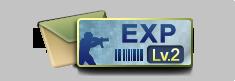 Expcoupon2
