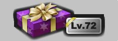 Levelgiftbox17