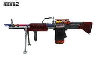 M60e4komodo