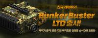 Bunkerbuster korea