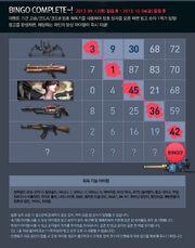 Bingo korea 13sept2013