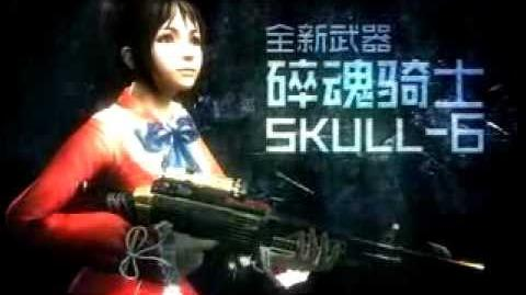 Counter-Strike Online - SKULL-6 - Trailer China