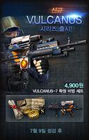 Vulcanus7 poster korea