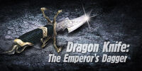 Dragonknife 600x300