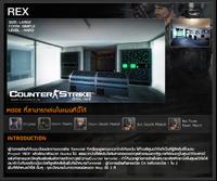 Rex.thpsrt