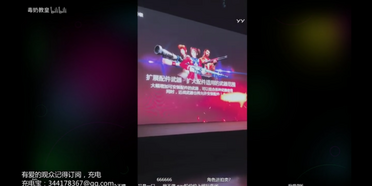 Screenshot 2018-08-25-16-54-58-413 com.bilibili.app.in