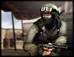 Berkas:Seal icon.png