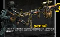 M60e4 maverick taiwan poster