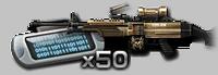 Skull7decoder50set