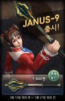 Janus9 korea poster ingame
