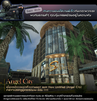 Angelcity th2