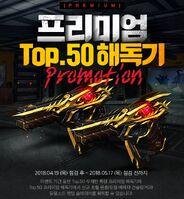 Gunkata korea