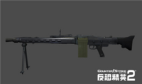 Mg3cso2chinaposter1