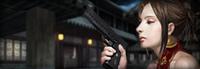 Chngirl01 icon