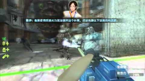 Counter-Strike Online - Leviathan - China Official Trailer