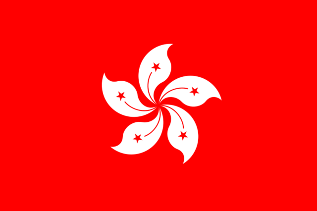 File:Hkflag.png