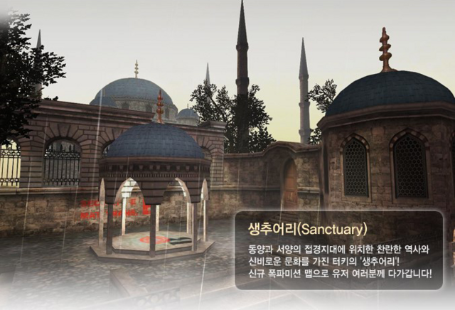 File:Sanctuary poster korea.png