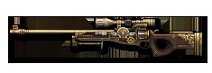 Savery rifle icon