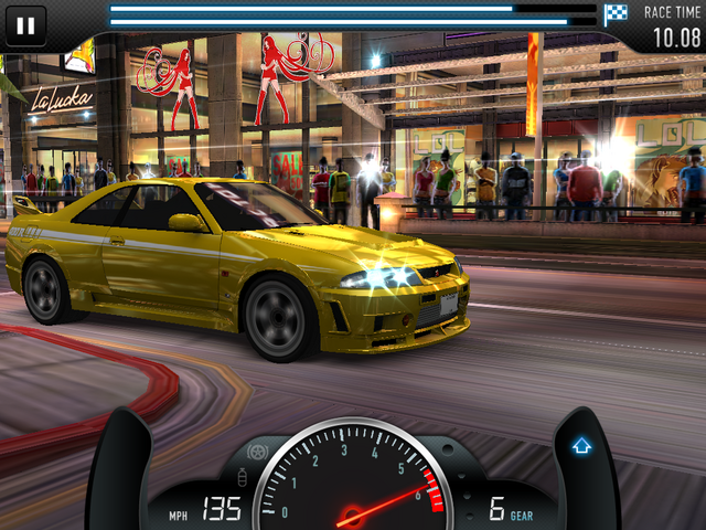 File:Nissan 400R.png